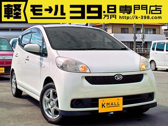ダイハツ Rターボ スマートキー CD ABS アルミ 1年保証付軽四