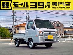 サンバートラックTB最終型 内外装クリーニング施工済み 5MT 1年保証