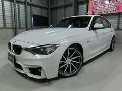 BMW320iスポーツ ターボ 外エアロ 外AW SR 強化サス