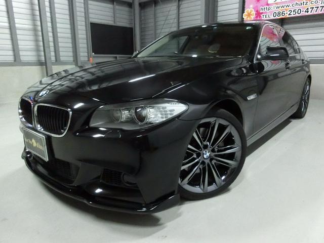 BMW 5シリーズ 535iコンフォートPKG SR本革ナビ 純A...
