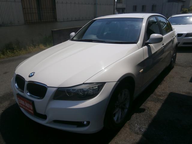 BMW 3シリーズ 320iスタイルエッセンス 後期LCIモデル ...