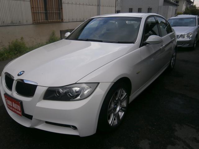 BMW 3シリーズ 320i Mスポーツパッケージ  ディーラー車...