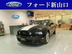 フォード マスタング V8 GT プレミアム(フォード)