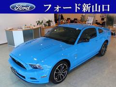 フォード マスタングV8 GTアピアランスパッケージ 特別仕様車 正規ディーラー