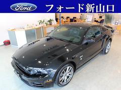 フォード マスタングV8 GTパフォーマンスパッケージ 6MT インダッシュナビ