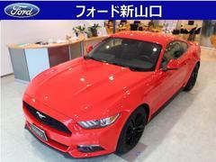 フォード マスタング50イヤーズ エディション 正規D車 純正OPナビ 革シート
