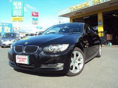 BMW320i 黒革シート ETC 社外ナビ ワンセグTV