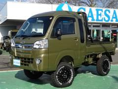 ハイゼットトラックジャンボ 公認サムライピック コンプリート