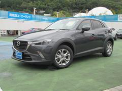CX−3XD