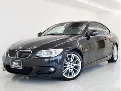 BMW325i Mスポーツ LCI 直噴 黒革 地デジ 18AW