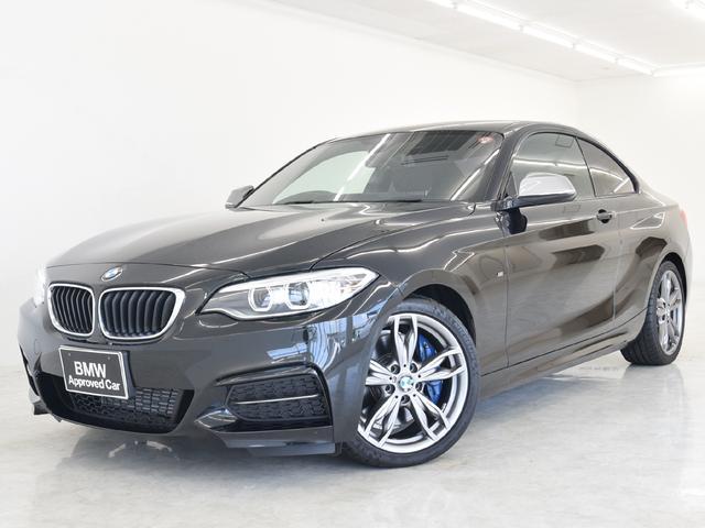 BMW 2シリーズ M235iクーペ パーキングサポートP ダブル...