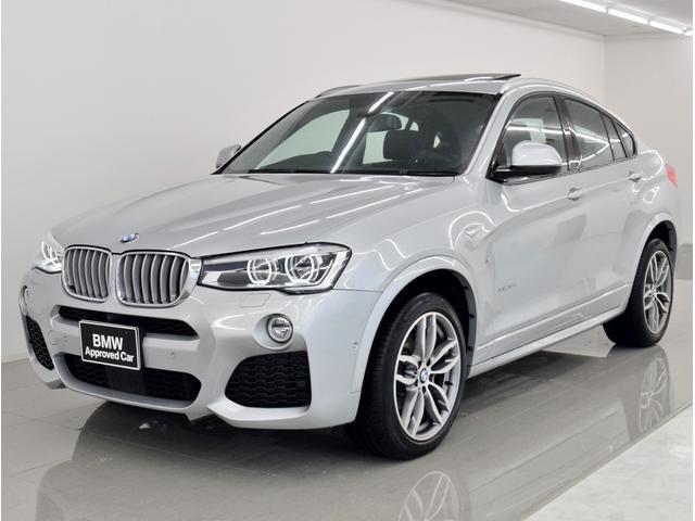 BMW X4 x35i Mスポーツ SR 黒革 アクティブセーフテ...