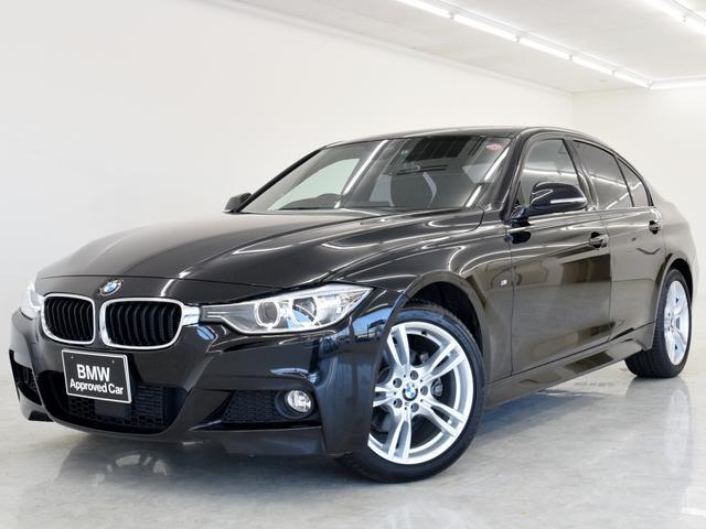 BMW 3シリーズ 320i xDrive Mスポーツ ACC D...