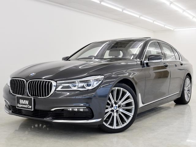 BMW 7シリーズ 740i SR 本革 プラスP ACC OP2...