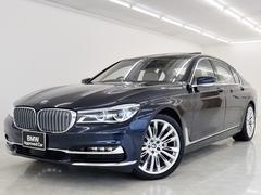 BMW740Li SR 本革 リヤコンフォートプラス 20AW