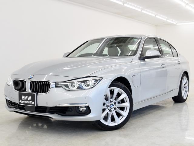 BMW 3シリーズ 330eラグジュ LCI 本革 パーキングP ...