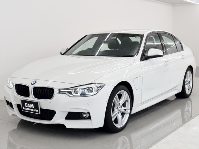 BMW 3シリーズ 330e Mスポ ACC LED ヘッドアップ...