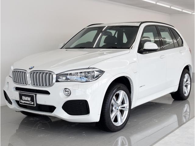 BMW X5 xDrive40e Mスポーツ セレクトP コンフォ...