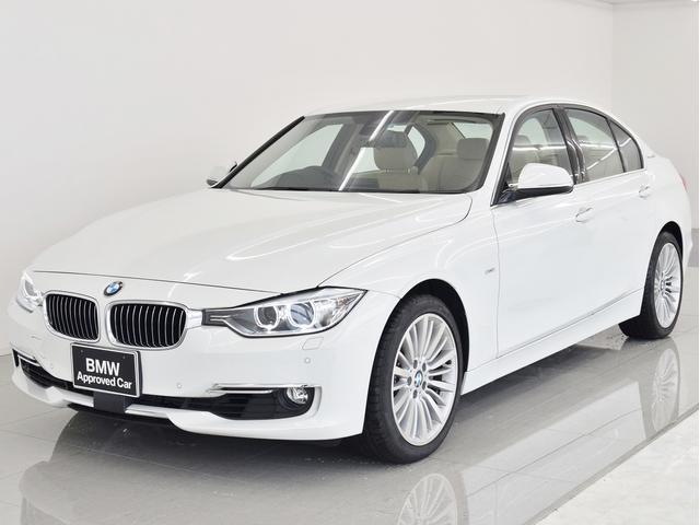 BMW 3シリーズ アクティブハイブリッド3ラグジュアリ 本革 A...