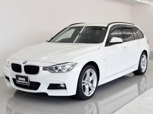 BMW 3シリーズ 320i xツーリング Mスポーツ Dアシスト...