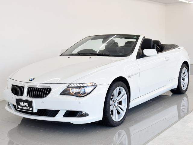 BMW 6シリーズ 650iカブリオレ LCI 黒革 ヘッドアップ...
