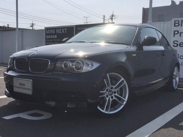 BMW 1シリーズ 135i 黒革 純正HDDナビ バックカメラ ...
