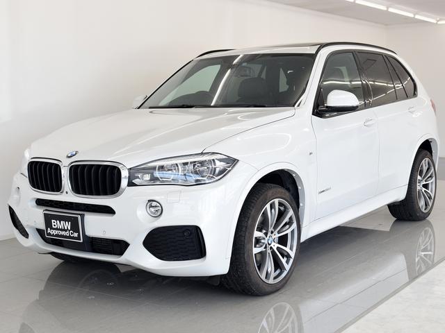 BMW X5 x35dMスポ SR コンフォ Nビジョン リヤエン...