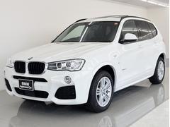 BMW X3xDrive 20d Mスポーツ SR AASP 18AW