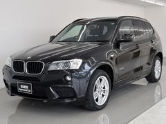 BMW X3x 20d Mスポーツ HDDナビ フルセグ オートトランク