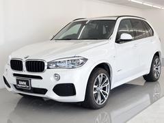 BMW X5x35dMスポ SR コンフォ Nビジョン リヤエンタメ