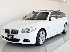 BMW535iツーリング Mスポーツ サンルーフ 黒革 19AW