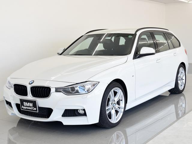 BMW 3シリーズ 320dツーリング Mスポーツ Dアシスト オ...