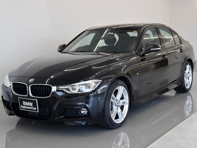 BMW 3シリーズ 320dMスポーツ LCI レーンチェンジ A...