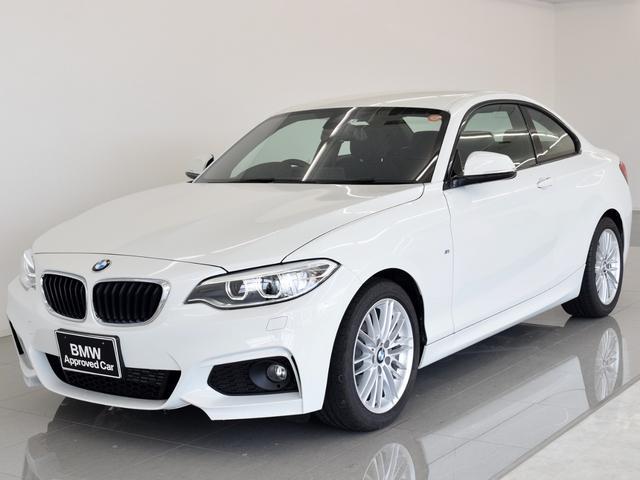 BMW 2シリーズ 220iクーペ Mスポーツ ドライビングアシス...