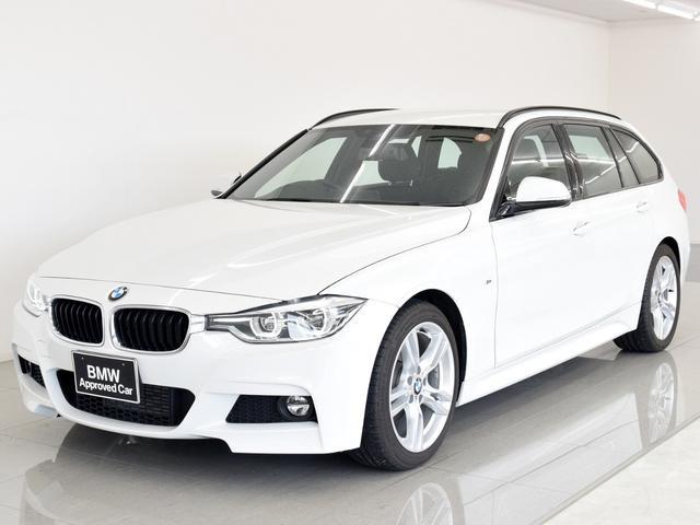 BMW 3シリーズ 318iツーリング Mスポ LCI LEDヘッ...