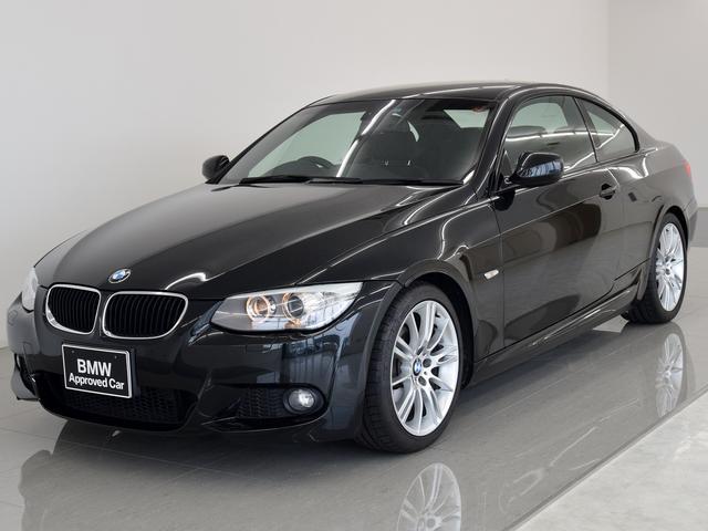 BMW 3シリーズ 320i Mスポパッケージ コンフォートアクセ...