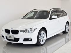BMW320i xDriveツーリング Mスポ ACC 18AW