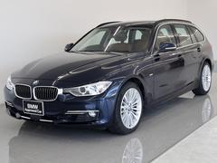 BMW335iツーリングラグジュアリ 本革 シートヒータ ACC