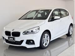BMW218dアクティブツアラーMスポ コンフォP AASP