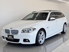 BMW550iツーリング Mスポーツ 黒革 SR Dアシ 19AW