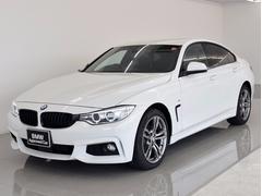 BMW420iグランクーペ スタイルエッジxDrive 限定車