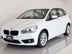 BMW218iアクティブツアラーファッショニスタ 限定車 17AW