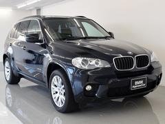 BMW X5xDrive 35iMスポーツ SR 本革 サードシート