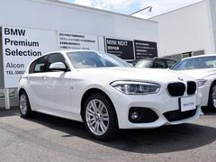 BMW118d Mスポーツ パーキングサポートP 17AW