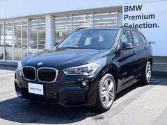 BMW X1xDrive18dMスポーツ コンフォートP オートトランク