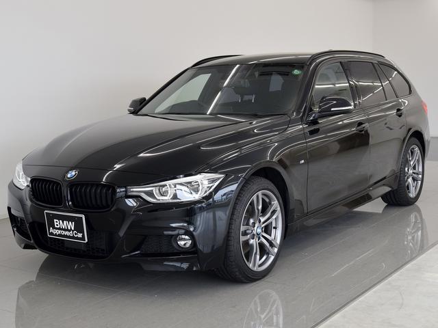BMW 3シリーズ 320iXツーリングスタイルエッジ 限定車 A...