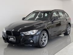 BMW320ixツーリング スタイルエッジ 限定車 18AW
