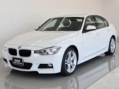BMW328i Mスポーツ Dアシ ACC 地デジ 18AW
