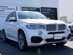 BMW X5x40e Mスポ−ツ SR 黒革  セレクトP OP20AW