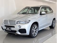 BMW X5xDrive40eMスポーツ セレクト SR 本革 20AW